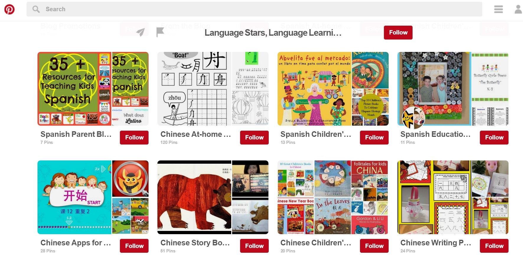 Pinterest - Language Stars